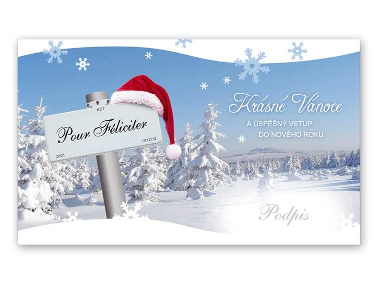 Přání novoroční, PF V24-200 K