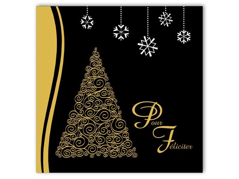 Přání novoroční, PF V24-247 W